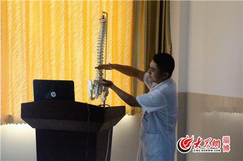 张店区中医院针推科主任刘向阳正在授课。.JPG