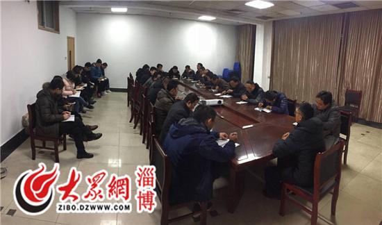 万杰朝阳高中高中部组织召开班主任经验交流学校剑桥北京通州图片