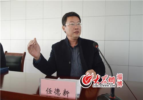 桓台县司法局:强化人民调解员培训 牢筑维稳第