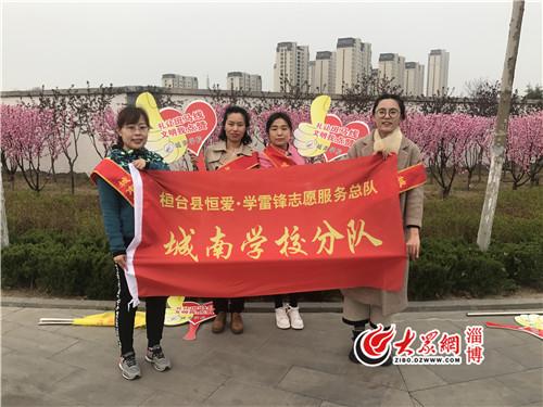 感受志愿服务的快乐-桓台县城南学校积极开展文明交通岗志愿服务活动