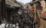 人头攒动的周村古街(张红霞摄)_副本.jpg