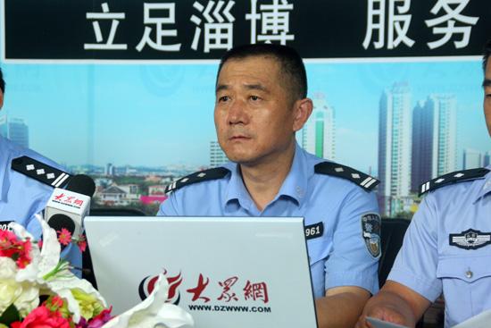 淄川分局治安大队五中队中队长许立新回答网友