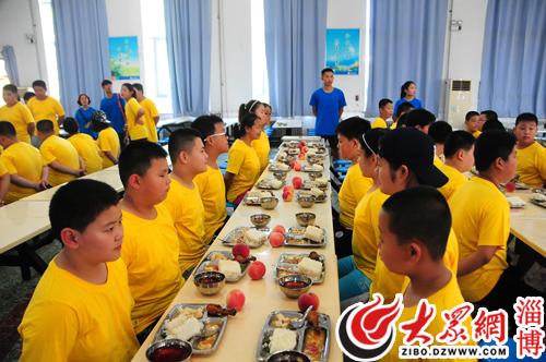 淄博超体重学生夏令营开营