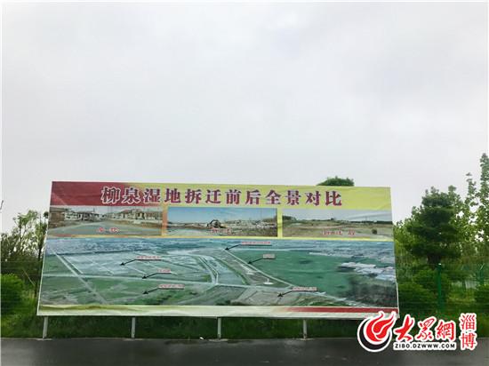 """淄博:深挖河道治理""""老大难""""惟盼绿水穿城过"""