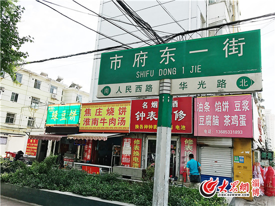 http://www.06456.cn/shandongxinwen/29585.html