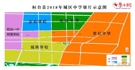 2018年淄博城区规划图