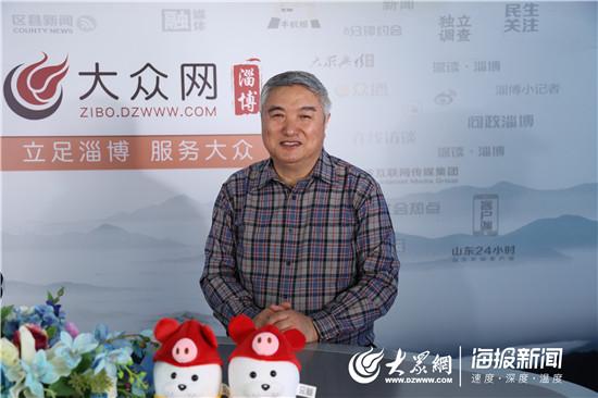 大众网专访 孙云晓:家庭教育的本质是生活教育 改变自己才能改变孩子