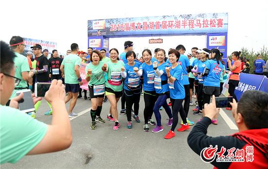 2019淄博文昌湖第二届环湖半程马拉松赛周末开赛
