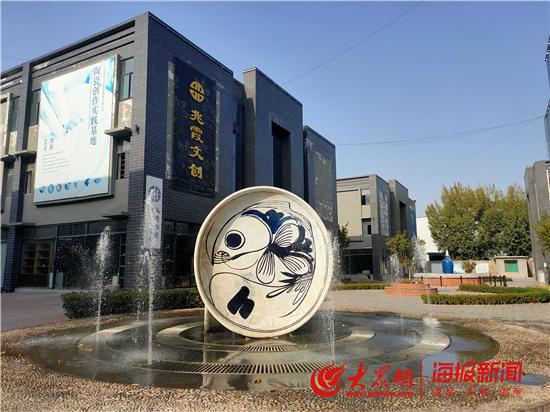 """废工厂""""窑变""""创意街区 淄川1954打造淄博陶瓷文创IP"""