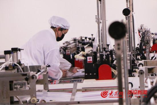 淄博经济开发区:开工生产满足药