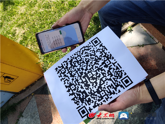 http://www.hjw123.com/huanbaogongyi/104931.html