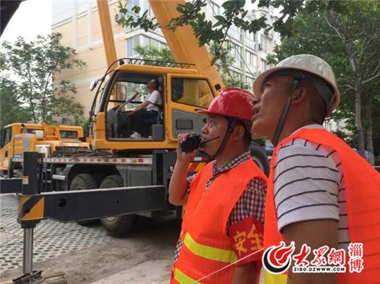 淄博高新区首个城市社区整体拆除行动启动 一天拆除违法建设20处
