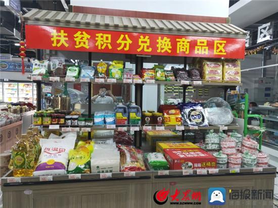 淄川开发区:扶贫新政惠民生